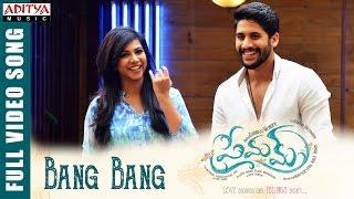Bang Bang Full Video Song || Premam Full Video Songs || Naga Chaitanya, Shruthi Hassan, Madonna