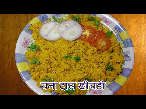 Chana Dal Ki Khichdi | Masala Chana Dal Khichdi | Punjabi Channa Dal Khichdi By Amrita Kitchen
