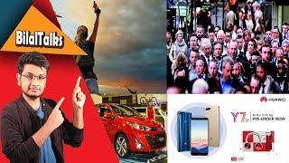 Huawei Y7 Prime 2018,Face Recognition Pakistan,Toyota Vios,Pubg 4x4 | #BilalTalks 60