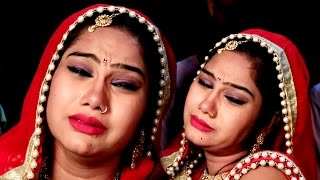 दुअरा पर रोवता इयरवा - Labh Letter - Rohit Pradhan - Bhojpuri Hot Songs  2017 new