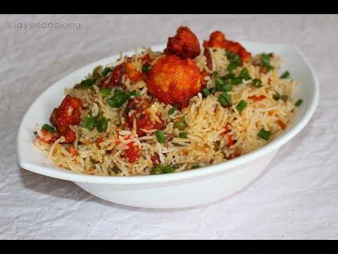Street Food Style: Gobi Fried Rice Recipe (Cauliflower Fried Rice Recipe)