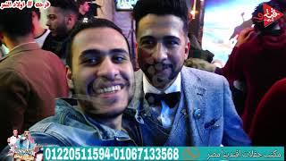 عوده مولانا العاشق محمد مزيكا مع عبسلام فى افجر فرح فى السنطه فرحه اولاد النمر