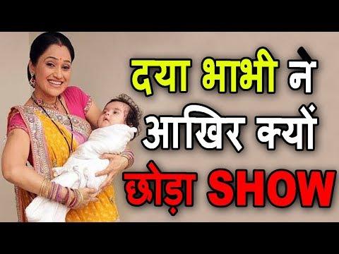 Taarak Mehta Ka Ooltah Chashmah - ( Disha Vakani ) दया भाभी ने छोड़ा Show