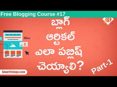 How to Publish a Blog Post in a Blog | Wordpress Blog Post | Free Blog Course -Class 17