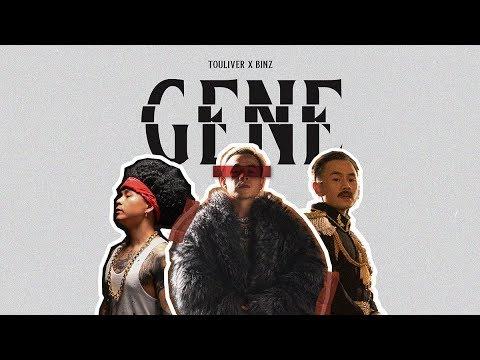 Xxx Mp4 TOULIVER X BINZ GENE OFFICIAL MV 3gp Sex
