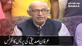 Irfan Siddiqui Press Confrence   SAMAA TV   28 July 2019