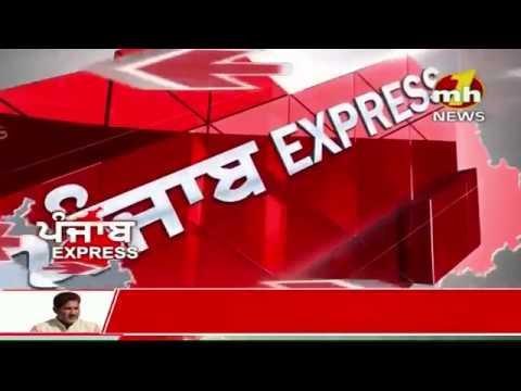 Pure Punjab---पंजाब से जुड़ी हर बड़ी खबर