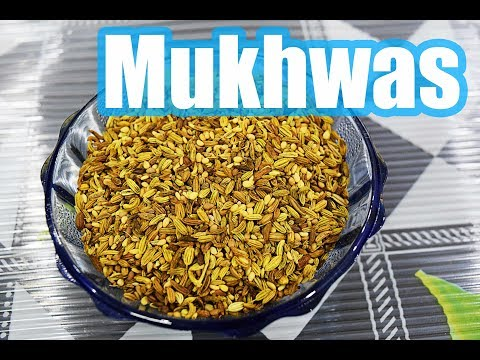 Mukhwas recipes | Healthy Mukhwas | mukhwas for digest | Mukhwas For Mouth Freshener