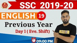 Class 19|| SSC CPO || ENGLISH ||Previous year ||Day 1(evening shift)   || By Prince Sir