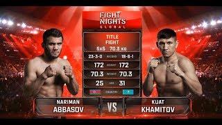 Нариман Аббасов vs. Куат Хамитов / Nariman Abbasov vs. Kuat Khamitov