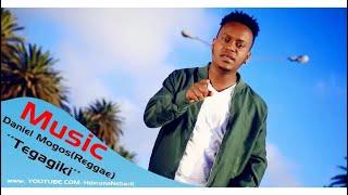 HDMONA New Eritrean Music 2018 : ተጋጊኺ Tegagiki by Daniel Mogos (Reggae)