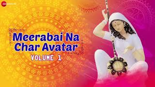 Meerabai Ne Chaar Avataar | Full Audio | Non Stop Katha | Gujarati Devotional Songs