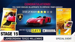 Lamborghini J Videos 9tube Tv