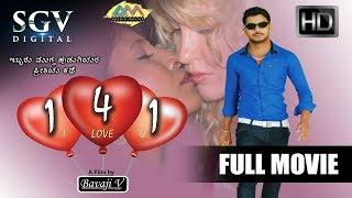 Kannada New Movie | 141 1st Kannada Girls Love Story Full Movie | Kannada Full Movies 2016