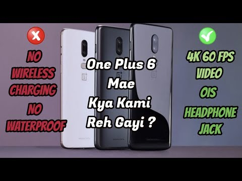 OnePlus 6 Mae Kya Kami Reh Gayi, First Opinion, Unboxing Coming Soon