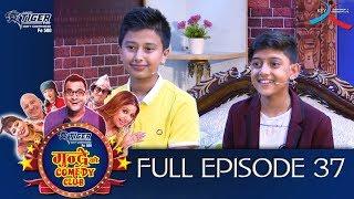 Download Mundre ko comedy club 37 Anubhav Regmi and Aayush K.C. by Aama Agnikumari Media Video