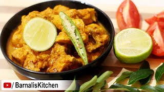 No oil Chicken Recipe  - How to make chicken without oil - Indian Chicken Recipes- Chicken Recipes