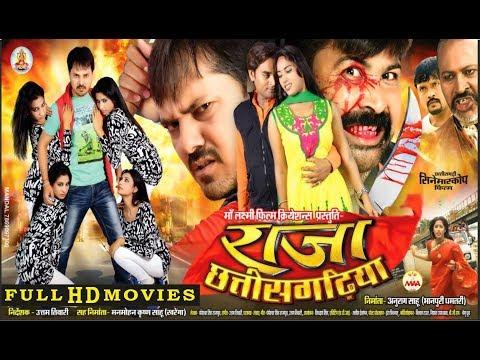 raja chhattisgarhiya chhattisgarhi superhit anuj sharma zeba anjum full full