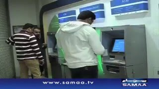 Breaking News Thousands of ATM Cards Hacked in Pakistan