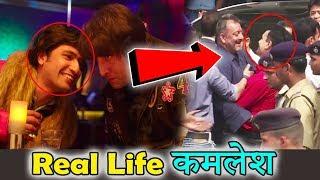 संजू फिल्म का कमलेश कौन हैं । Who is Real Life Kamlesh Sanjay Dutt Friend in Sanju Film