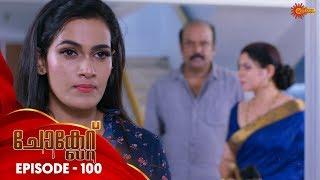 Chocolate - Episode 100 | 10th Oct 19 | Surya TV Serial | Malayalam Serial