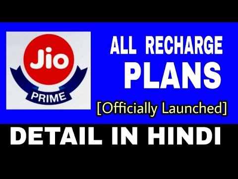 Reliance JIO PRIME Membership Recharge Tariff Plan Details | JIO 4G New DATA OFFERS [OFFICIALLY]