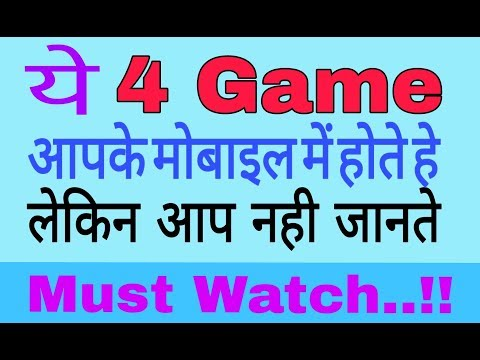 2017 Hidden game on Android you should know || Technical Chirag