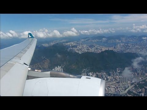 Cathay Pacific A330-300 landing in Hong Kong from Shanghai CX360 HKG-PVG