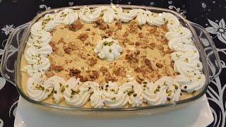 Caramel Custard کریمل کسٹرڈ / Cook With Saima