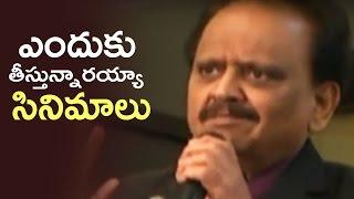 S. P. Balasubrahmanyam Fires On Telugu Cinema and Top Stars   Emotional   TFPC