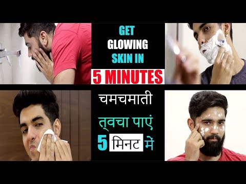 STEP by STEP SUMMER Skin care routine for INDIAN men  How to get a glowing/healthy skin for men