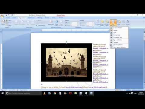 Microsoft Word 2007 Page layout In Hindi and Urdu part 4
