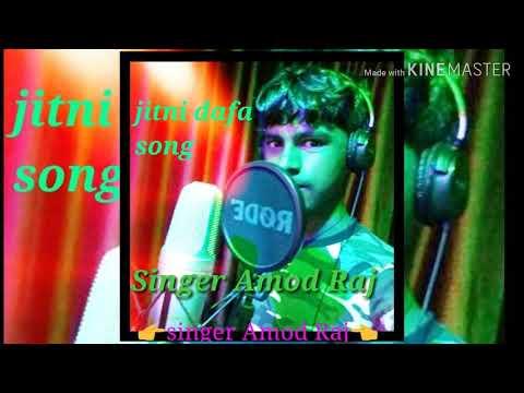 Xxx Mp4 Jitni Dafa Dekhu Tumhe Bollywood Song Singer Amod Raj 3gp Sex