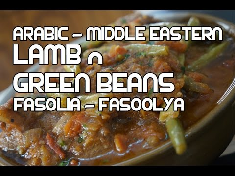 Arabic Lamb & Green Beans Recipe - Faoolya Fasolia
