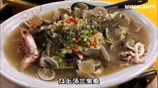 Restoran Kari Ikan Kepala Tiga, Puchong (蒲种必吃 - 上汤三宝鱼,咕咾肉)