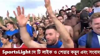 ফ্রান্সের জয়ে প্যারিসে ফরাসিদের বিজয় উল্লাস France World Cup Win Celebration in Paris, Eiffel Tower