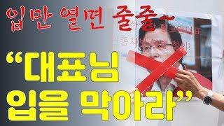 Download 정치신인 황교안 '알못' 발언 리스크...백브리핑 셀프 자제령 [빨간아재] Video