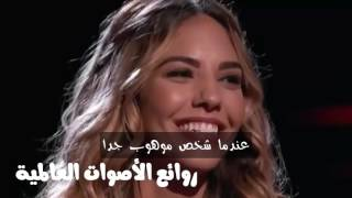 فتاة غنت لأليشا في ذا فويس 2016 وتجعل أليشا تغني لها لأول مرة في البرنامج مترجم