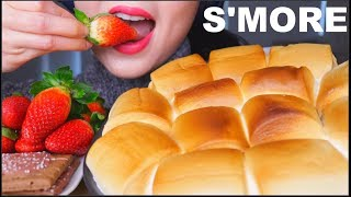 ASMR S'MORES PIE | GIANT MARSHMALLOWS TOASTED MARSHMALLOWS | STRAWBERRIES | CHOCOLATE 咀嚼音 | 먹방