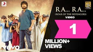 Gang Leader - Ra Ra Video Telugu   Nani   Anirudh   Vikram K Kumar