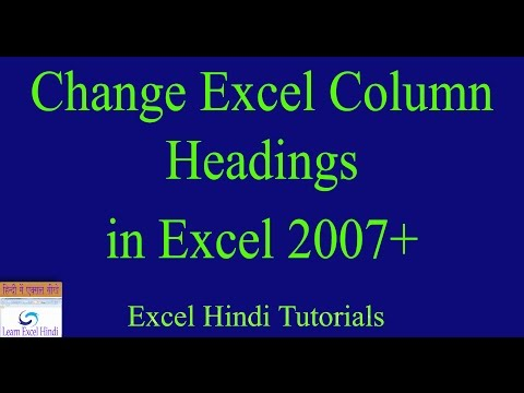 Learn Excel Hindi How to Change Excel Column Headings from Numbers to Letters in Excel in Hindi 48