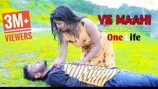 Ve Maahi | Kesari | Akshay Kumar & Parineeti Chopra | Latest Hindi Song 2019 | Cute Love Story