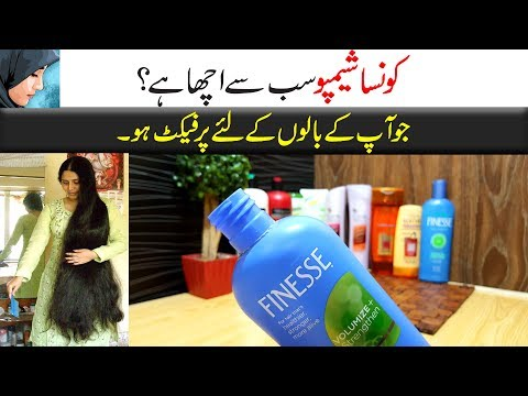Best Imported Shampoos & Conditioners for Silky, Shiny & Falling Hair Review Urdu Hindi
