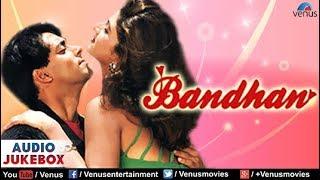 Bandhan Audio Jukebox | Salman Khan, Rambha, Jackie Shroff |