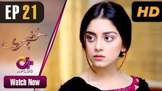 Hoor Pari - Episode 21 | Aplus Dramas | Alizeh Shah, Ammara Butt, Usman Butt | Pakistani Drama