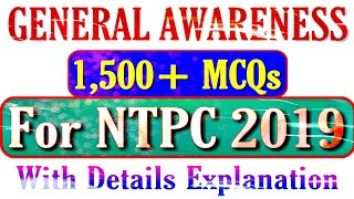 Current Affairs in Bengali • Mock Test 3 • rrb ntpc gk