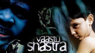 Vaastu Shastra (2004) Full Hindi Movie | Sushmita Sen, J. D. Chakravarthy, Peeya Rai Chowdhary
