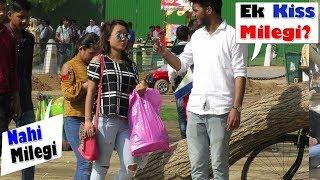 Ek Kiss Milegi Prank | Pranks in India | Comment Trolling 42