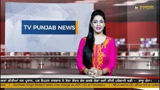 Punjabi NEWS | 16 July 2018 | TV Punjab