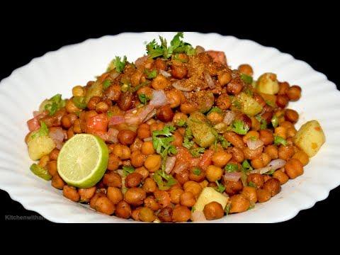 Kala Chana Chaat - Spicy Black Chana Chaat - Special Ramadan Recipe